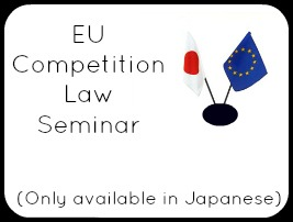 EU Competition Law Seminar